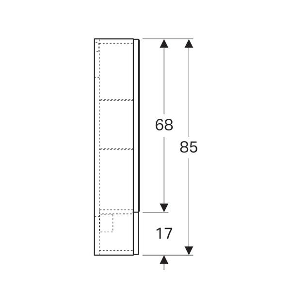 GEBERIT OGLEDALO ORMARIC SELNOVA SQUARE 50cm 500.157.01.1