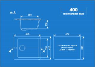ULGRAN SUDOPERA GRANITNA  U-404, BOJA 341 MLEKO BELA , 495X420mm