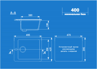 ULGRAN SUDOPERA GRANITNA U-404, BOJA 310 SVETLO SIVA, 495X420mm