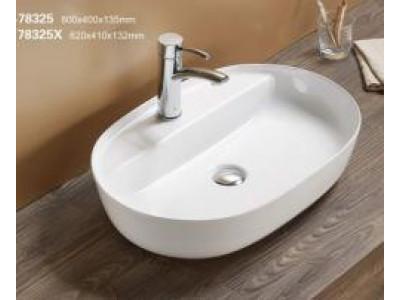 Minotti Nadgradni lavabo 800x400x135, sa otvorom za slavinu  7012